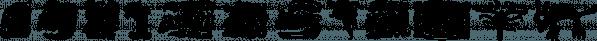 Cibola™ font family by MINDCANDY