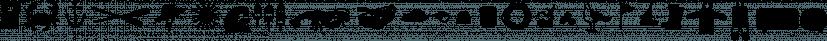 Rowboat font family by Atlantic Fonts