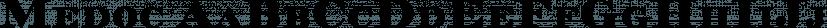 Medoc font family by Kustomtype